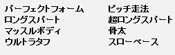 2012y12m19d_224741339.jpg
