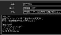 sxbjt12.jpg