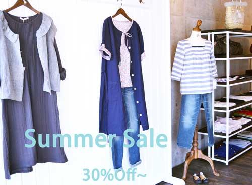 110716_summer-sale.jpg