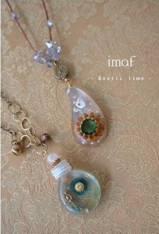 imaf展示会