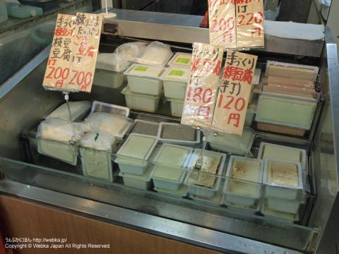 弘明寺 藤方豆腐店
