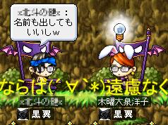 03ケンケン公開おk