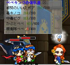 06@は親衛隊