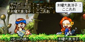 02きのこ城つづき