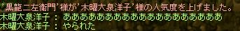 06上げ逃げpq