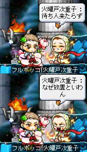 22ヾ(#`Д´#)ノウヮーン!!!