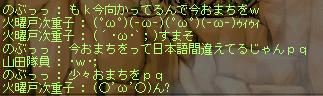 04日本語がww
