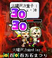 18おちない?!!!ww