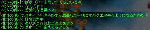 16_感動ww