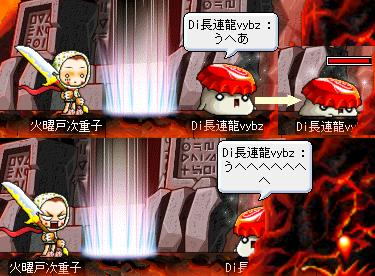 24_(*゜・゜)ンッ?