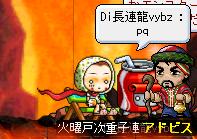 22_jkm忍耐再び…コーラ?