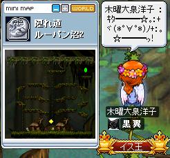 04_るーぱんの沼2