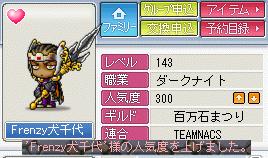 01_2( ´,_ゝ`) プッ400げと