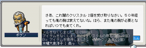 10_闇クリ高っ
