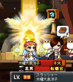 12_3次♪