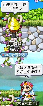 28_そ、そかぃ?