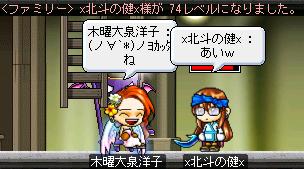 09_おめめ