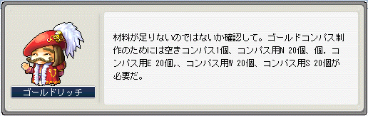 09_コンパスクエpq