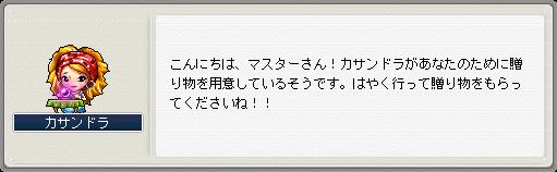 01新しいクエだぉ(-