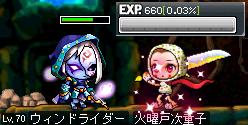 DK03(●`・ω・´●)モキュ♪