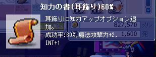 09知力(耳
