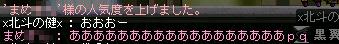05(*^m^*) ムフッ