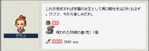 SB05Forやんだs