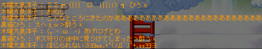 07ヾ(*`Д´)ノケシカラン!!