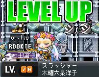 11Lvup76★