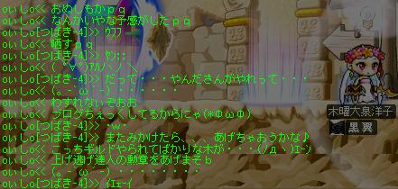10ヾ(*`Д´)ノケシカランゾ!!