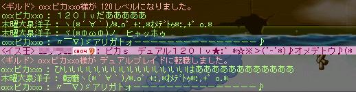 05おめめー