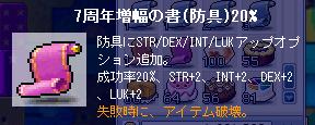 03これが!!!