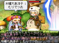 07(ヾノ・ω・`)ムリムリ