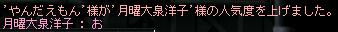 04(。-`ω´-)