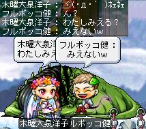 ちぇあいぢめpq