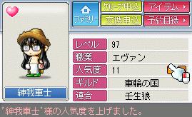 06(´∀`*)エヘ