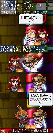 07パゲじゃなーい(∴`┏ω┓´)/