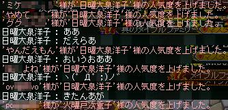 27人気上げ逃げ・・・・ボー然ヽ(゜Д゜;)ノ゛