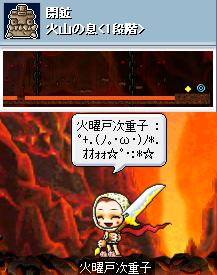 03゚+.(ノ。・ω・)ノ*.オオォォ☆゚・:*☆いけたー