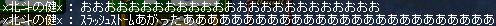 10(。-`ω´-)
