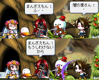 04(´・ω・`)ショボーン