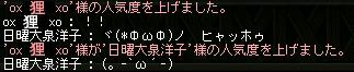 04(。-`ω´-) ・・・