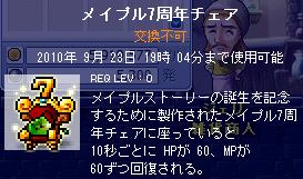01ヽ(^◇^*)/ ワーイ