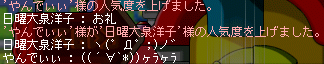 13やんだs(。-`ω´-)