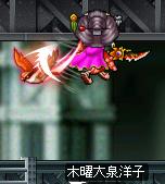 05攻撃ジャーンプ