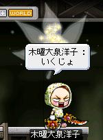 06マガ後思わず(*^m^*)
