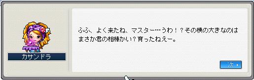 03??(゜o゜; )ドコドコ( ;゜o゜)??