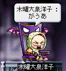 01オタケビ~