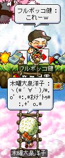 03゚+.(ノ。・ω・)ノ*.オオォォ☆゚・:*☆短剣でたんか