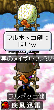 02萌後ろ姿